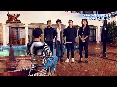結果発表 STAGE4 GROUP  X Factor Okinawa Japan