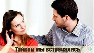 МУЖЧИНА умолял свояченицу не рассказывать  ЖЕНЕ и тестю, что она беременна от него