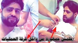 اصابه الفنان صلاح الأخفش برصاصه في صدره من مسلسل ليالي الجحمليه