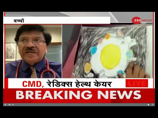 COVID-19 and Kawasaki Disease: What Parents Need to Know? Dr. Ravi Malik on Zee News