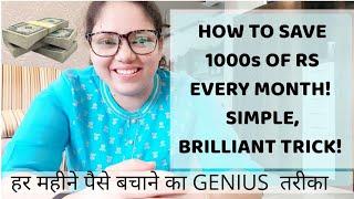 Simple yet effective money saving tips in hindi | हर महीने पैसे बचाने का GENIUS  तरीका