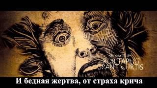 Ivan ReZpect Zverev   Затащи меня в ад