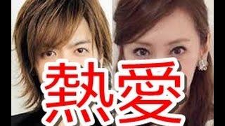 【北川景子の関連動画】 ○衝撃!!北川景子 CMが「ハレンチだ」と抗議殺...