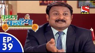 Krishan Kanhaiya - कृष्ण कन्हैया - Episode 39 - 21st August, 2015