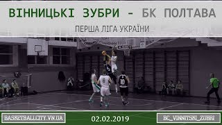 видео khmelnytskyi.one