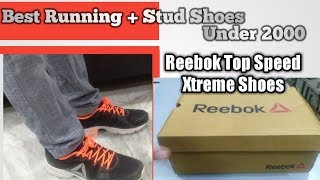 Best Running+Cricket Shoes Unboxing + Review Reebok Top Speed Xtreme Shoes by H world