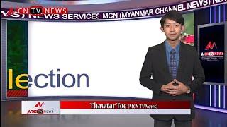 MCN MYANMAR LOCAL NEWS BULLETIN (17 JAN 2020)