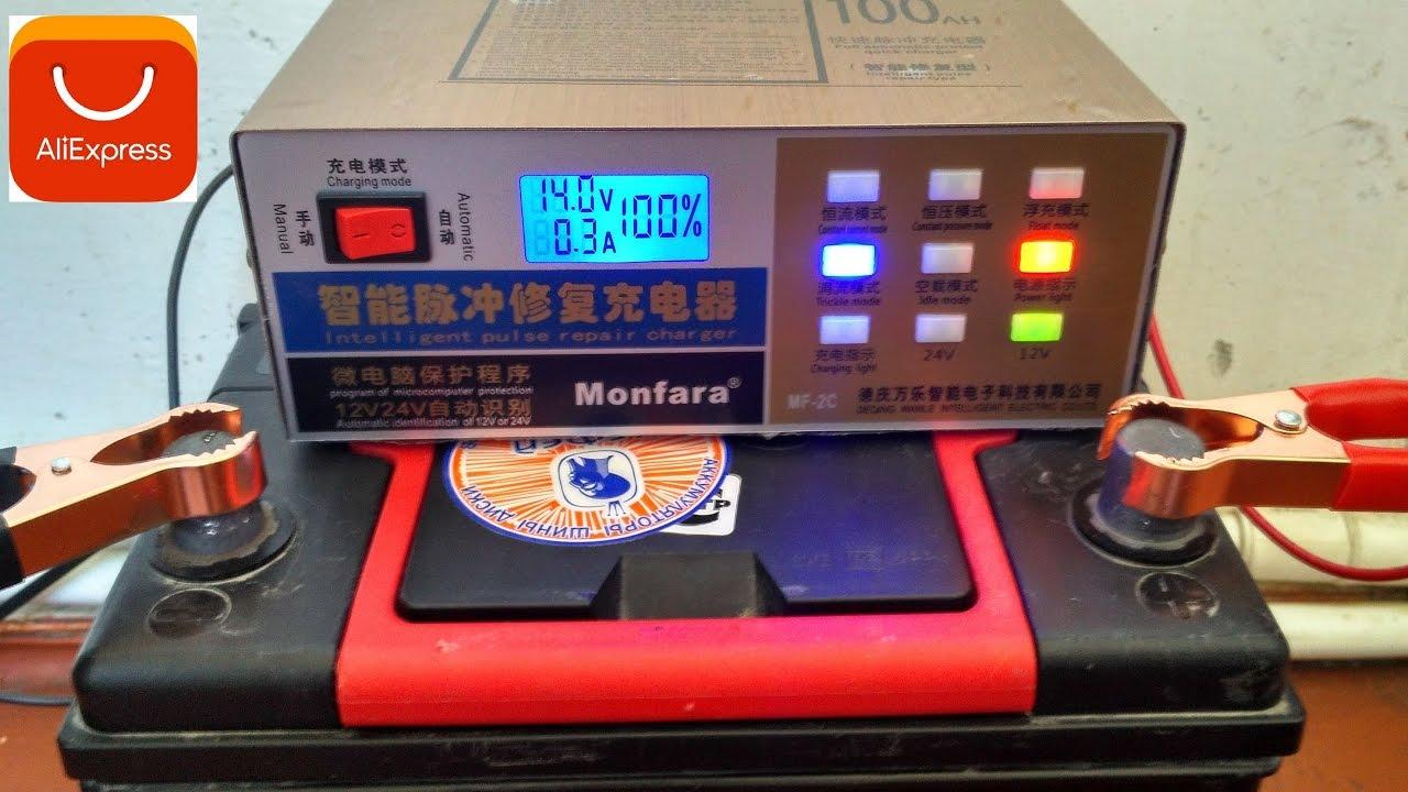 Тест аккумуляторных батарей в мороз -18. Какое напряжение .