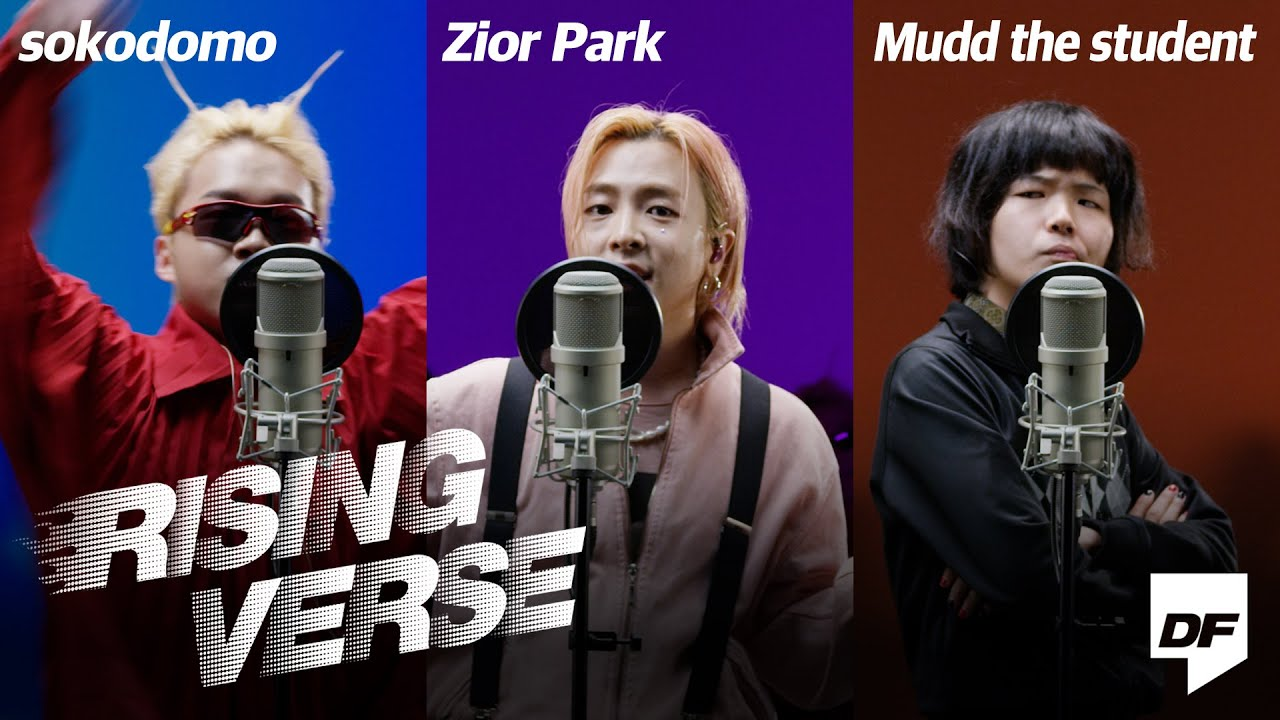 [4K] 소코도모, 지올팍, 머드 더 스튜던트 | [Rising Verse] sokodomo, Zior Park, Mudd the student