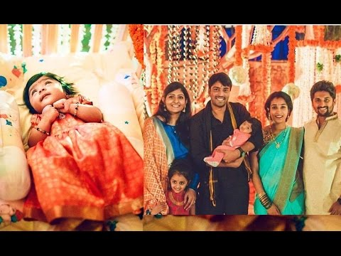 Allari Naresh Daughter Ayana Evika Cradle Ceremony Exclusive Cute Video