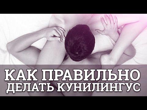 Порно позиция 69 смотреть порно онлайн