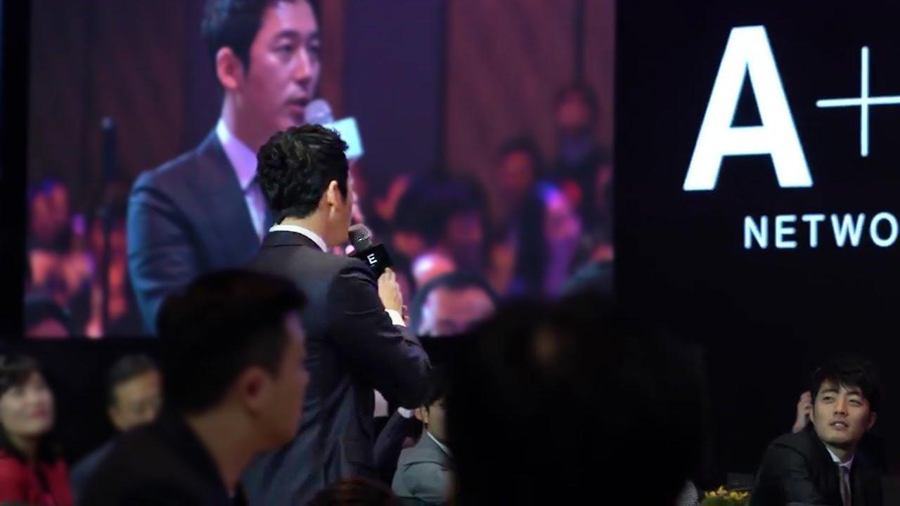 Jang Hyuk 장혁 ,김유정,데니안 ...