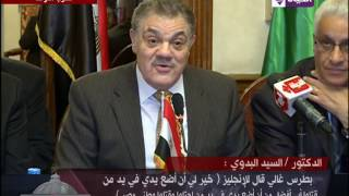 بالفيديو.. البدوي: دستور 2014 أعادنا لمصريتنا
