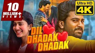 DIL DHADAK DHADAK (4K) Hindi Dubbed Movie  दिल धड़क धड़क (2021) Full Movie   Sharwanand, Sai Pallavi
