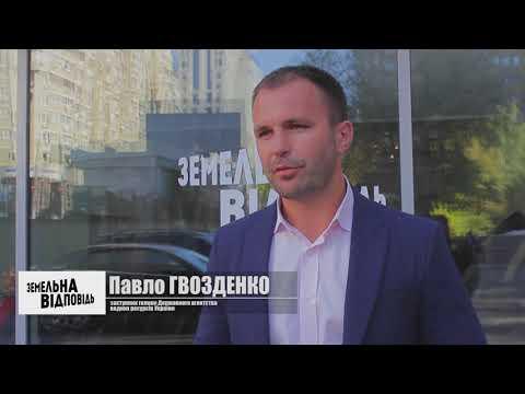 AgroTV Ukraine: Земельна відповідь: митці та експерти представили підсумки проекту