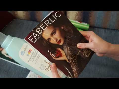 VLOG: Моё голое лицо😬Заказ Faberlic по 13 каталогу! Любимая косметика. Афигеваю от цен😳!Готовлю🍖