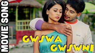 Gwswa Gwswni II FT. Lingshar & Fuji II Film Onnai II RB Film Productions thumbnail