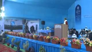Deepak Kumar of Congress Party from Himachal Pradesh at Ahmadiyya Jalsa Qadian 2012