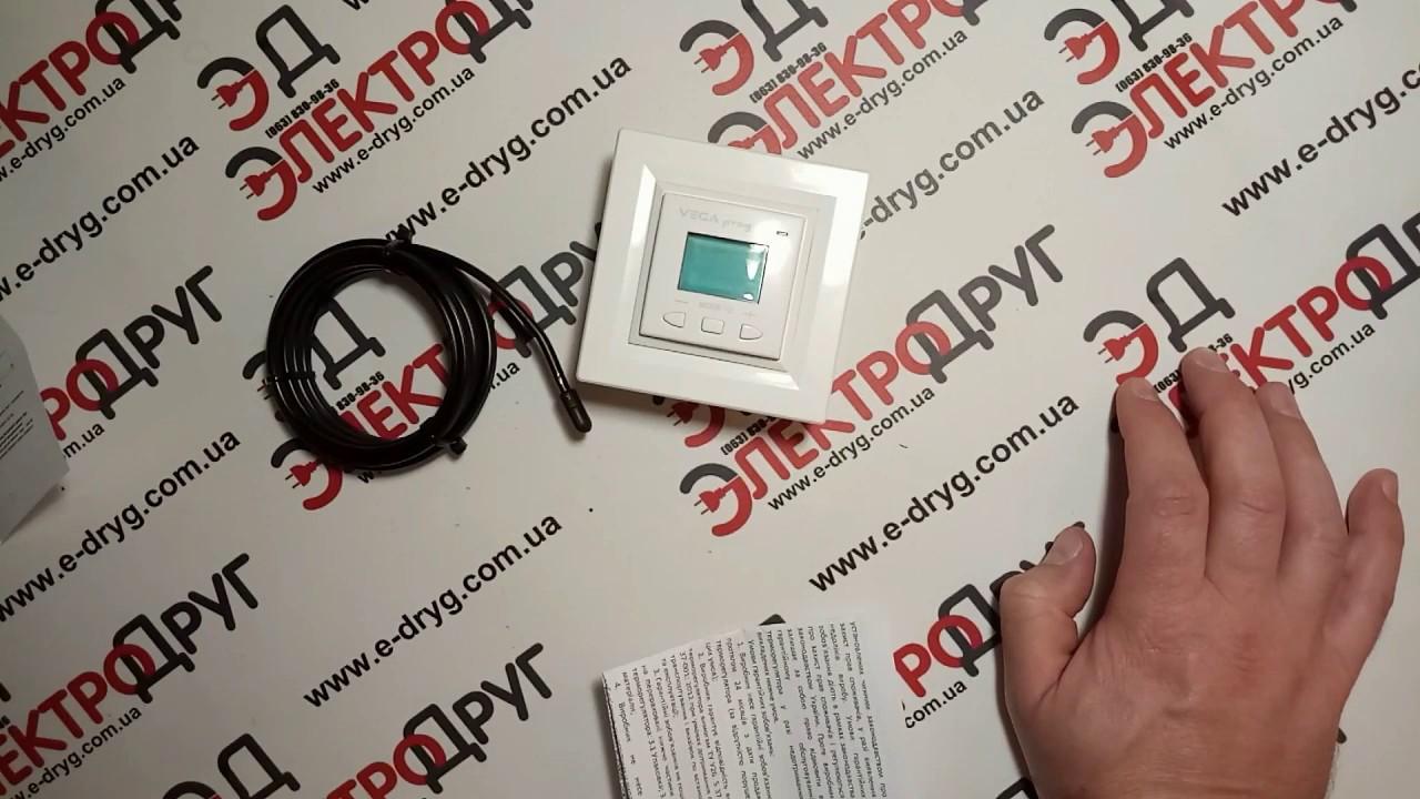 Программируемый терморегулятор VEGA LTC 070. Обзор и подключение