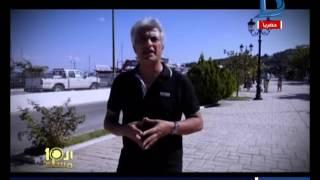 العاشرة مساء| تكشف حقيقة إهمال وزارة الأوقاف لممتلكات مصرية بجزيرة تشيوس باليونان