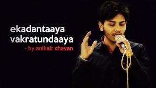 Ekadantaya Vakratundaya Live Performance at Khadakwasla, Pune for MEDI-JAIN Association