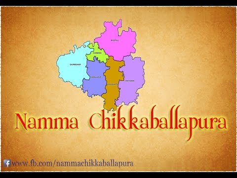 Namma Chikkaballapura District