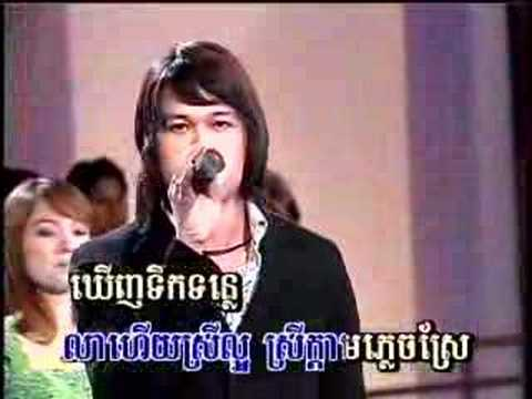 Khmer Karaoke (MS04-T18-Special Collection)