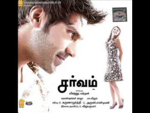 Neethane Song Lyrics From Sarvam
