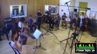 Gabriel Chouraki's Orchestra at Sach hakol Studio