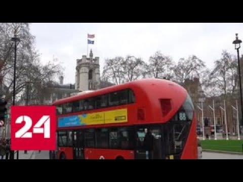 Суд Лондона арестовал имущество украинского олигарха по иску ВТБ - Россия 24