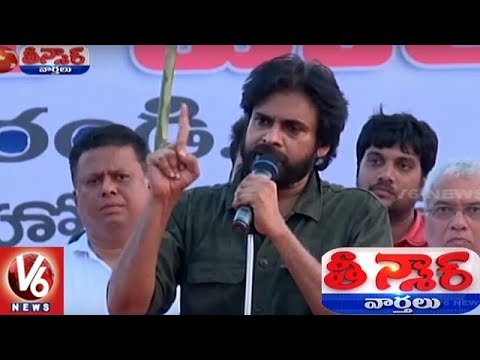 Pawan Kalyan Sounds Confident Of Forming Govt In 2019 Elections | Teenmaar News