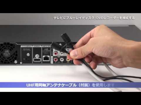 Sony ブルーレイ レコーダー