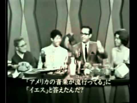 Kyu Sakamoto 坂本 九The Steve Allen Show-August 13, 1963