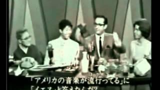 Kyu Sakamoto 坂本 九  The Steve Allen Show-August 13, 1963