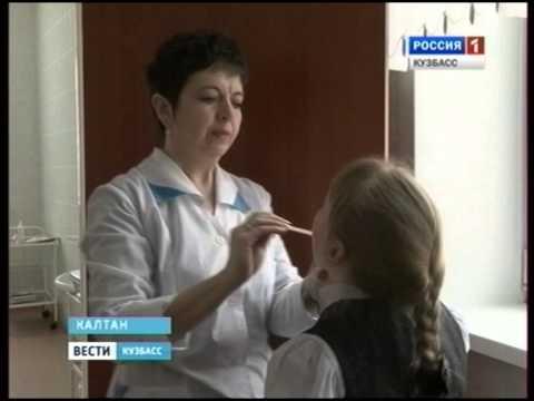 Без прививки от клещевого энцефалита не пустят в санаторий