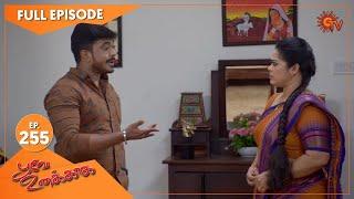 Poove Unakkaga - Ep 255 | 10 June 2021 | Sun TV Serial | Tamil Serial