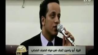 كاميرا بكره بينا ترصد شكاوي أهالي منطقة  قرية أبو ياسين تغرق في مياه الصرف الصحي