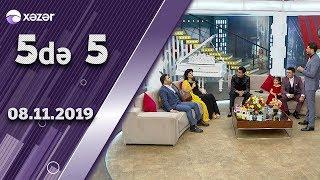 5də 5 - Elnur Mahmudov, Nadir Qafarzadə, Aşıq Zülfiyyə, Zabil Səfərli 08.11.2019