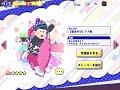 おそ松さん Yokubari! NEET Island: Todomatsu's Card Descriptions and Voice Clips