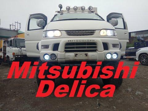Отдали клиентам мощную MMC Delica 3.0 Бензин 4 WD за 670 тыс. руб