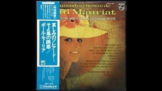 1975年のアルバム「そよ風の誘惑~哀しみのソレアード」ポール・モーリ...