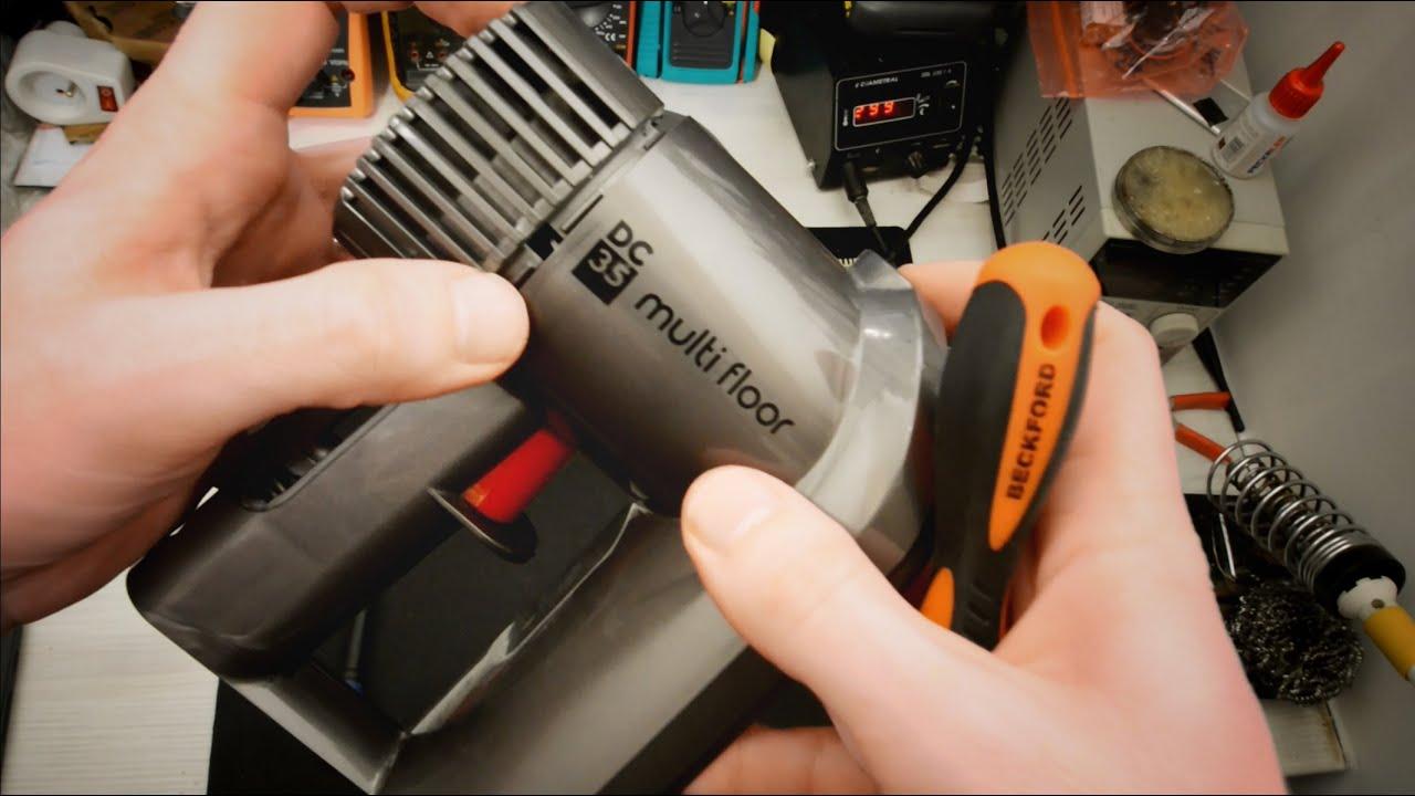 Ремонт пылесоса дайсон на аккумуляторе пылесос dyson ball allergy cy27