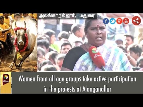 Women from all age groups take active participation in the protests at Alanganallur