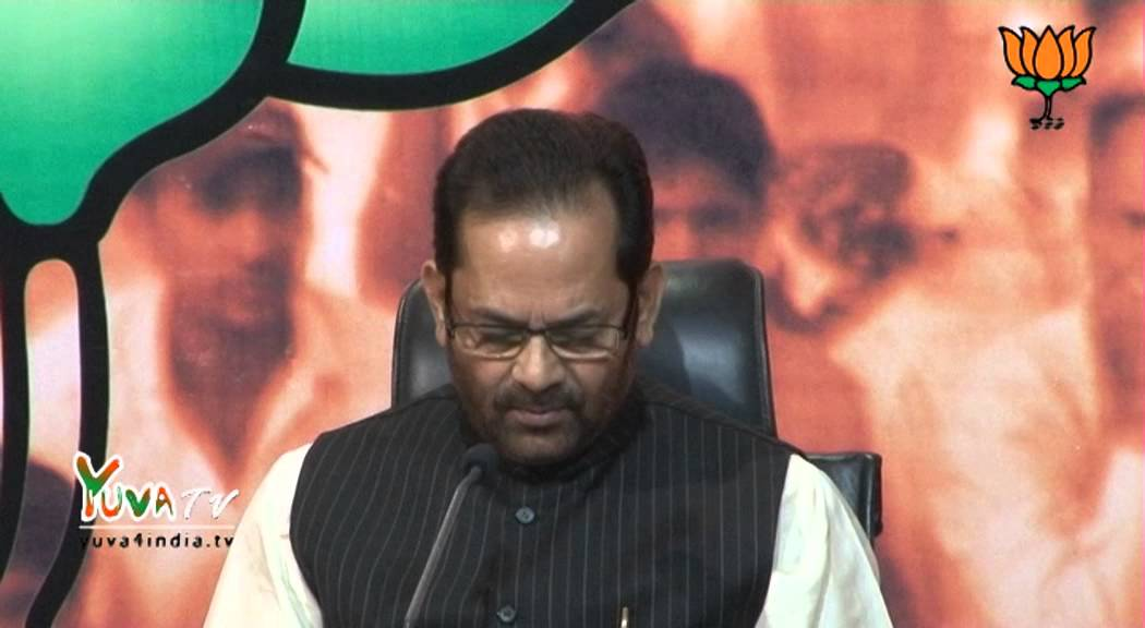 """Congress is suffering from """"Dengue of Depression"""" : Shri Mukhtar Abbas Naqvi: 12.11.2013"""