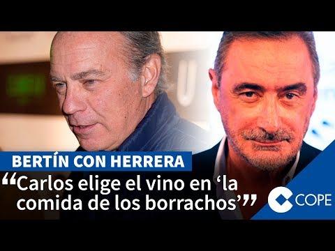 La complicidad entre Bertín y Herrera en su entrevista más distendida