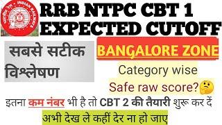 rrb ntpc bangalore expected cutoff 2021   rrb bangalore zone ka safe raw score #studentkibat