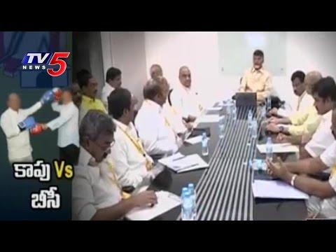 Kapu Vs BCs | Chandrababu Cabinet Expansion Heat in AP | Telugu News | TV5 News