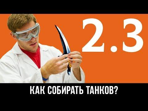 видео: Полный Гайд по Предметам в smite. Часть 4  [как собираться в танка?]