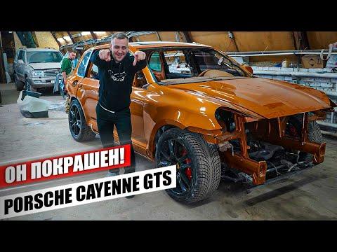 Такого результата никто не ожидал! Восстановление Porsche Cayenne GTS - Из Грязи в Князи.