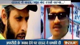 Why Dawood Ibrahim Threatens Shahid Afridi over Javed Miandad's Match Fixing Remark